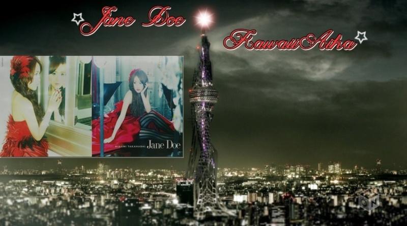 Jane Doe Takahashi Minami  - Page 3 Jane_d12