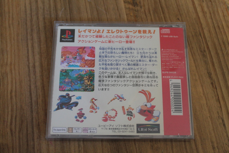[VDS] Jeux Playstation EUR/JP Img_1115