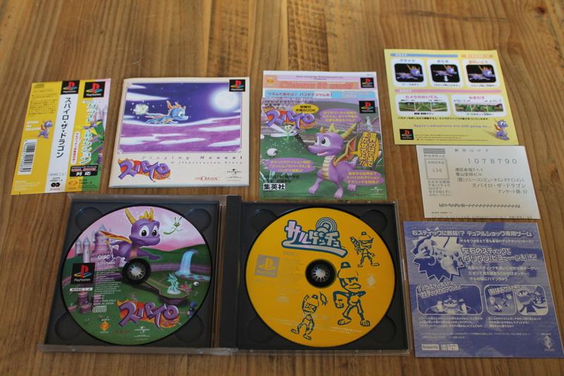 [VDS] Jeux Playstation EUR/JP Img_1214