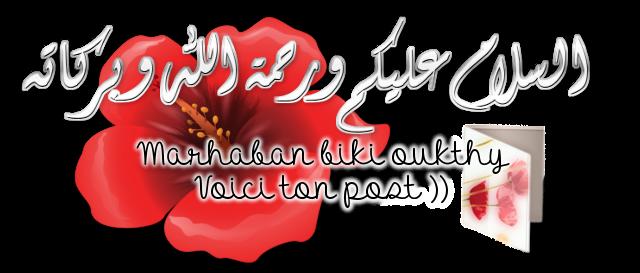 bint oumsafiya Salama10