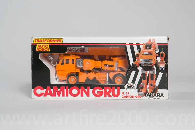 Cerco Transformers in scatola Gancio10