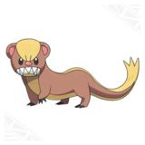 Pokémon Soleil et Lune 11677610