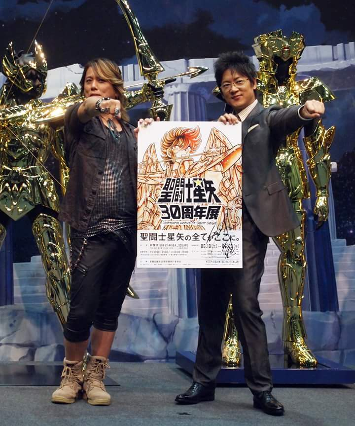"""Les Chevaliers d'Ors échelle 1/1 : """"Complete Works Of Saint Seiya, 30th Anniversary"""" Clit0110"""