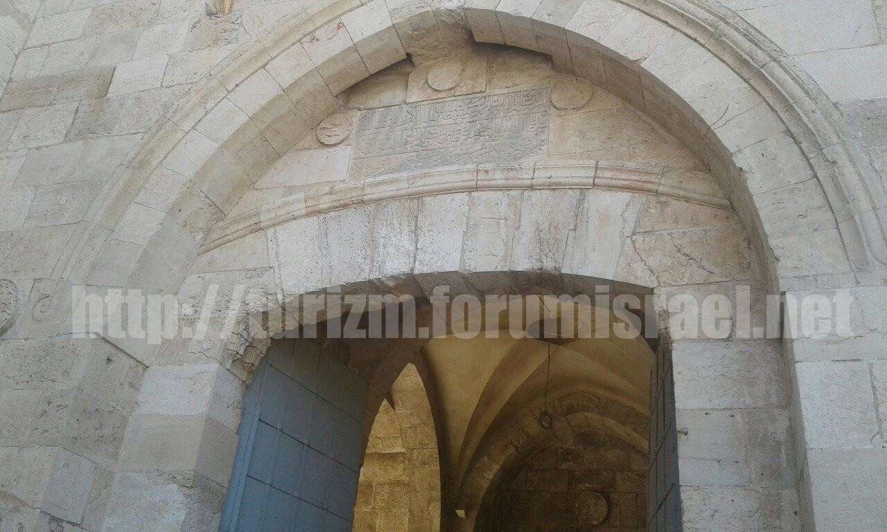 Прогулка по Иерусалиму. Ueedia10