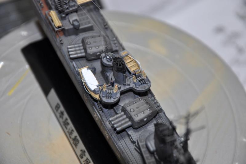 Destroyer Yukikaze Tamiya 1/350 + photodécoupe Aber. - Page 4 Dsc_0059
