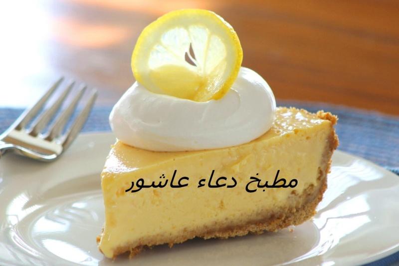 فطيرة الليمون 11111396