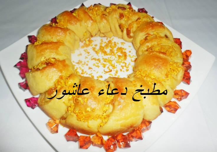 فطيرة برتقال والزبيب 11111398