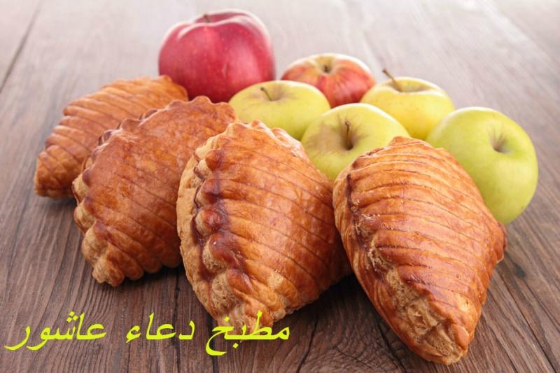 فطيرة تفاح على الطريقة الفرنسية 11111400