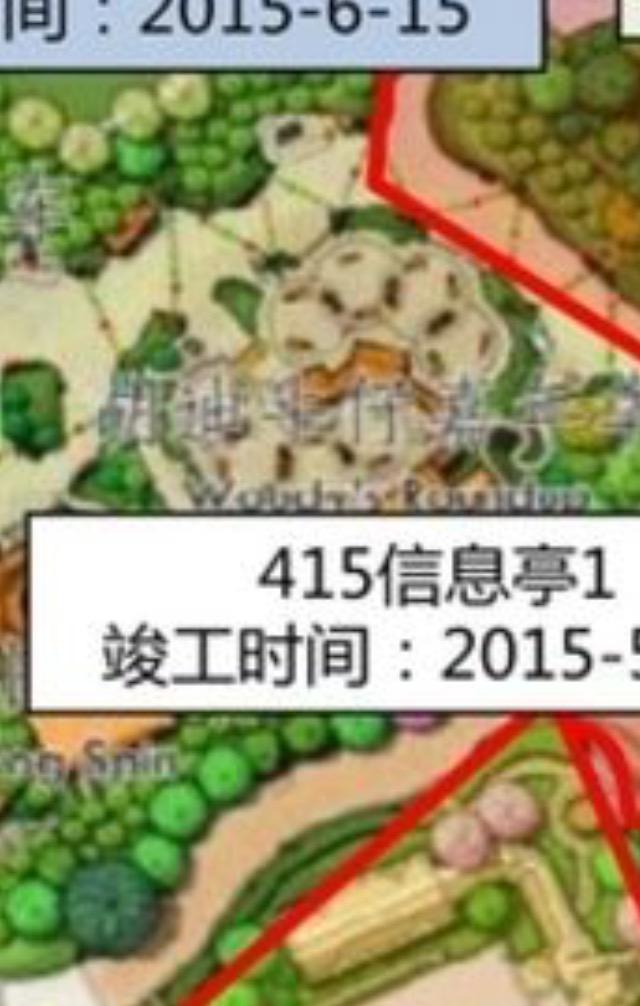 [Shanghai Disneyland] Toy Story Land (2018) Image10