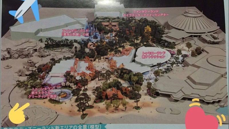 [Tokyo Disneyland] Nouvelles attractions à Toontown, Fantasyland et Tomorrowland (printemps 2020)  - Page 2 Image29