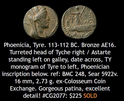 Bronze grec ? ... Phénicien de la ville de Tyr Tyr10