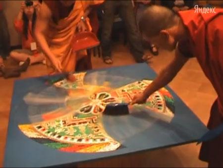 Легенды. Тибетская Книга Мертвых. 4-1310