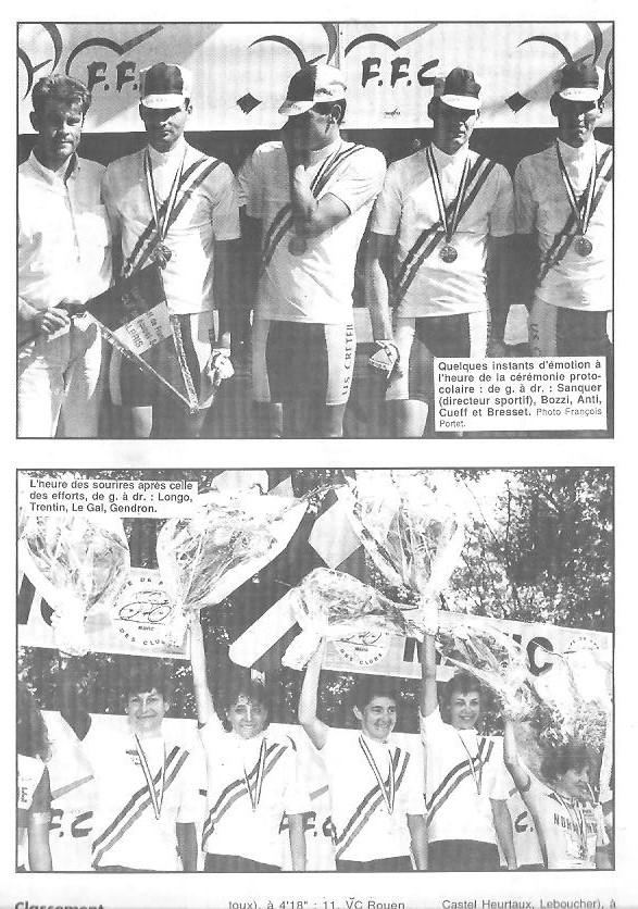 Coureurs et Clubs de janvier 1990 à octobre 1993 - Page 38 01812