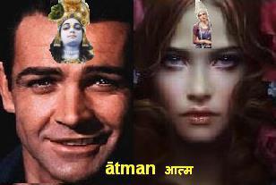 ATMAN Atman210