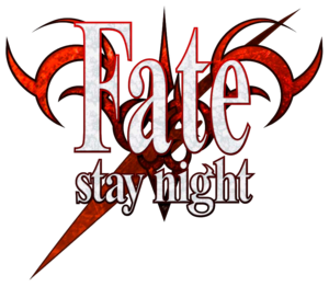 Fate / Stay Night Fate_s10