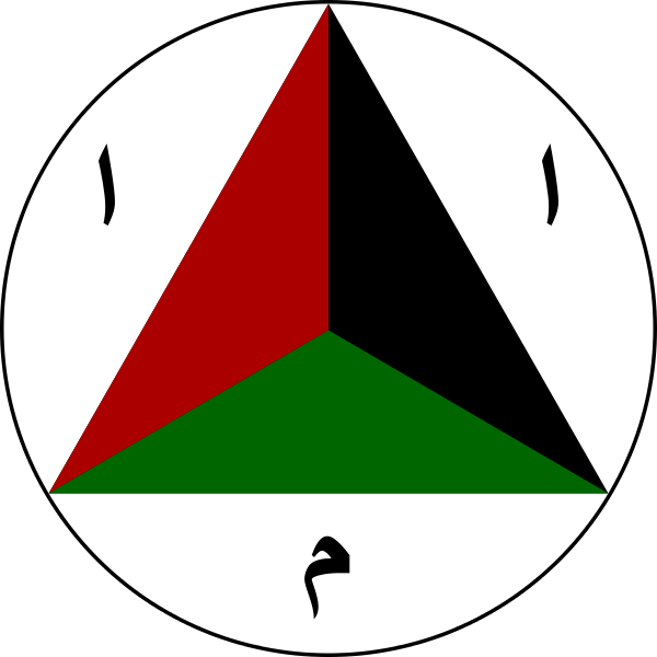 د افغان ملي اردو Ou L' Afghan National Army Afghan10