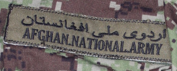 د افغان ملي اردو Ou L' Afghan National Army Ana_br10