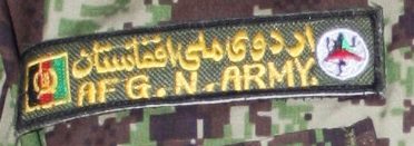 د افغان ملي اردو Ou L' Afghan National Army Ana_br11