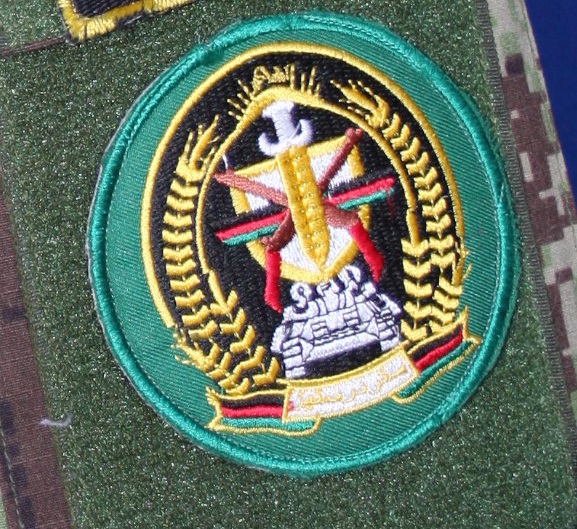 د افغان ملي اردو Ou L' Afghan National Army Ana_ge10