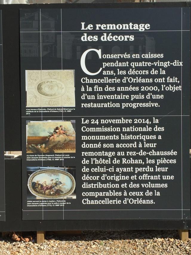 Expo. Archives nat. Les décors de la Chancellerie d'Orléans Img_1111