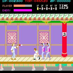 [Irem] Spartan X/Kung fu Master series Kungfu10