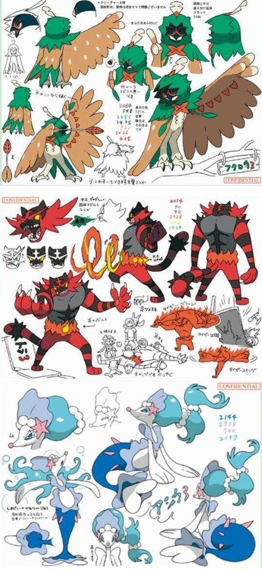Pokemon MOON / Pokemon SUN Evolut10