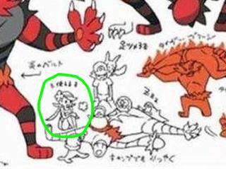Pokemon MOON / Pokemon SUN Evolut11