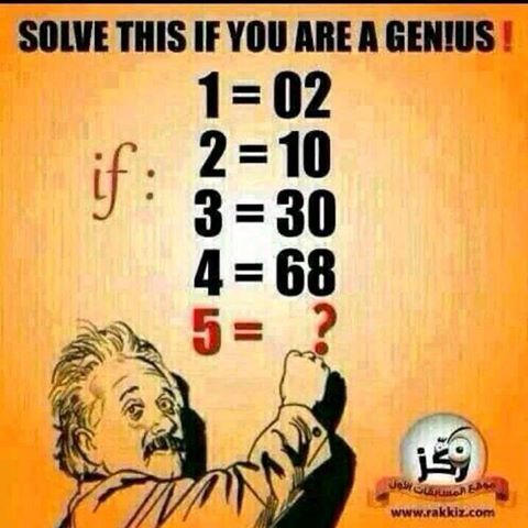 Can You Solve this simple maths 09992012