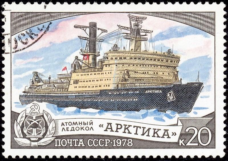 Vostok albatros : les origines 1280px11