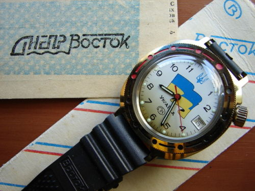 Petite histoire de la joint-venture Dniepr-Vostok Bliste10