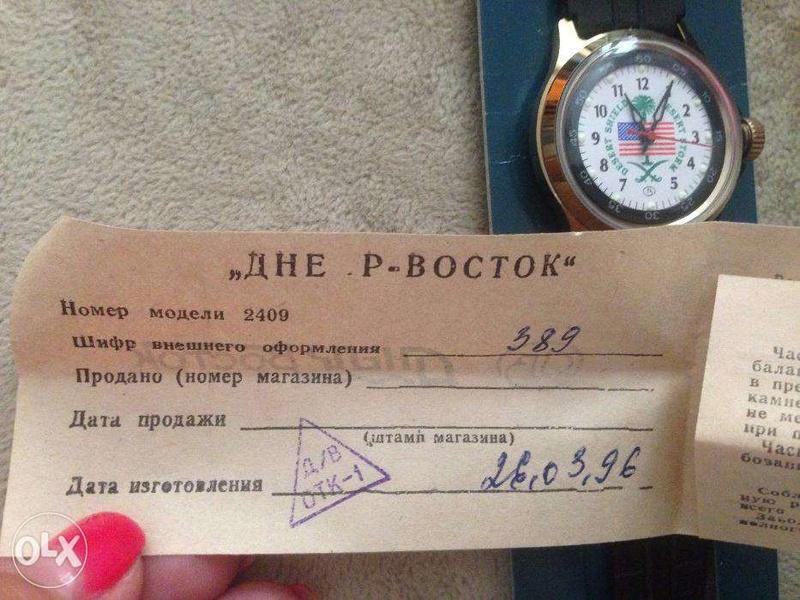 Petite histoire de la joint-venture Dniepr-Vostok Dsdnep10