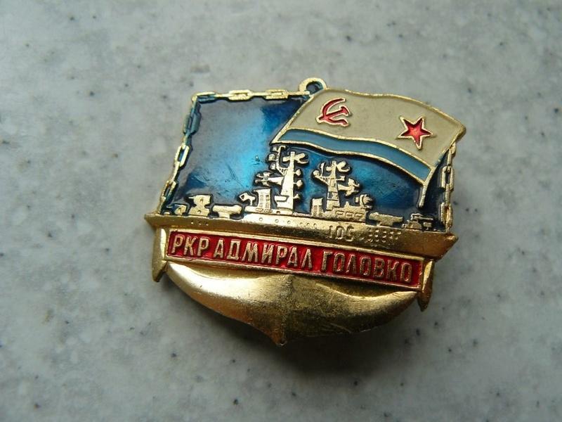 Vostok albatros : les origines Iae_oa11
