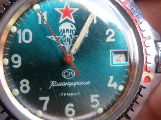 Petite histoire de la joint-venture Dniepr-Vostok Logo10