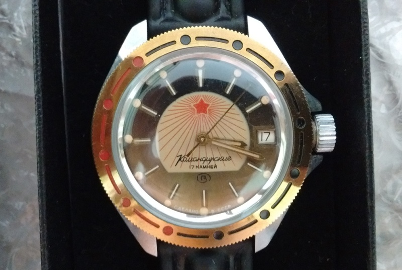 vostok rising sun red star CHIR - Page 11 R310