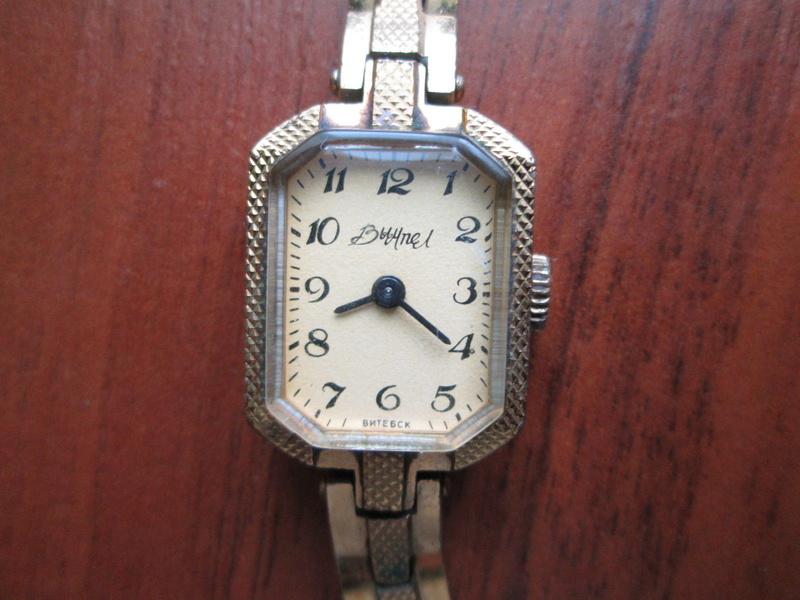 [Cherche] : bracelets soviétiques Vympel10