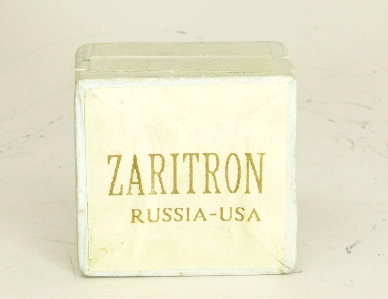 Les marques soviétiques pour l'exportation Zaritr11
