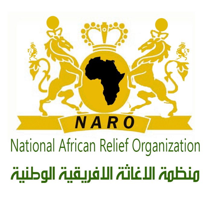 National African Relief Organization -NARO