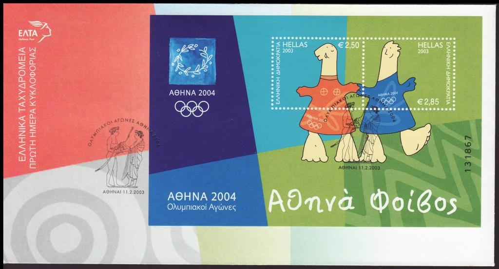 Bilderwettbewerb für August  2015 Olympi10