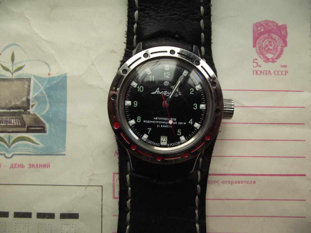 Nos montres avec un objet russe ou soviétique - Page 2 Dscf4230