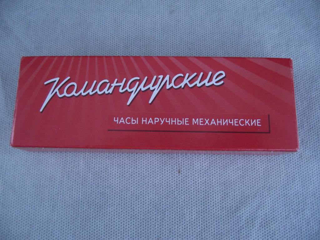 Revue Komandirskie 439524 Dscf4231