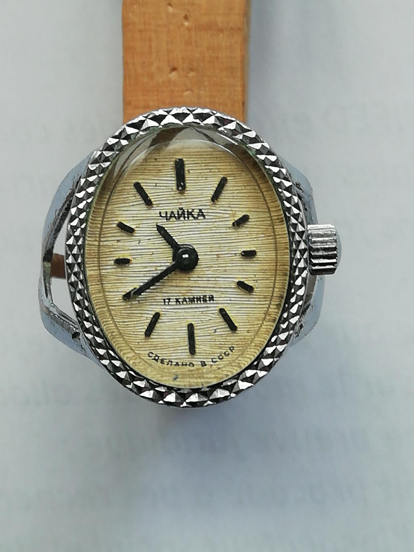 Bague horlogère Chaïka Img_2163