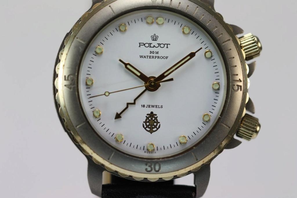 Poljot alarm  Poljot12