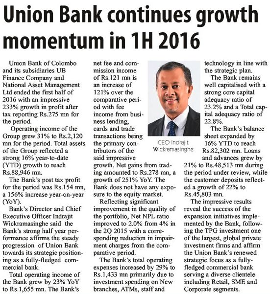 union bank - Union Bank of Colombo PLC - A bank in a staggering growth path Ubcnew10