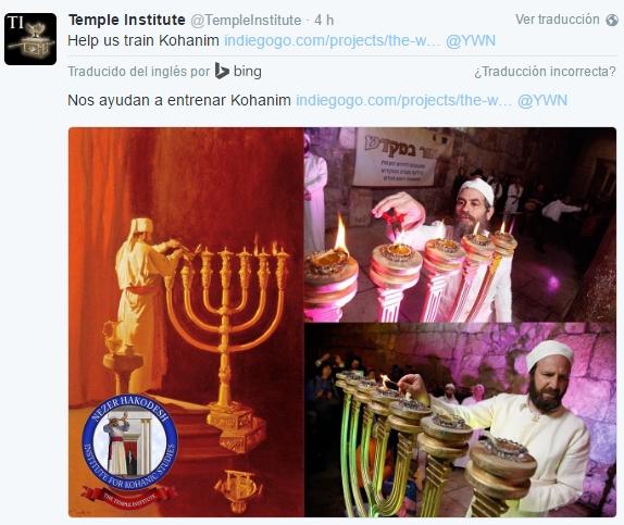 el tercer templo se recostruira en breve YAHSHUA MARANATHA Captur10
