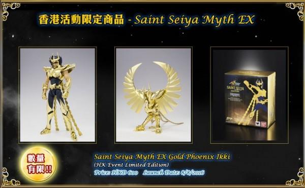 Myth Cloth EX - Ikki du Phénix V2 Gold Edition (08/08/16) Ikki10
