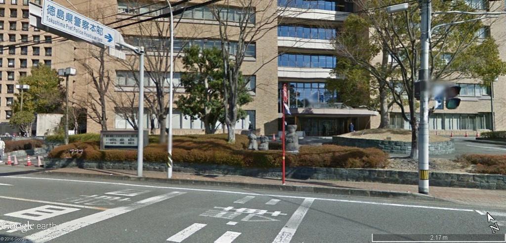 Le premier POKEMON GO capturé sur Google Earth Tokush10