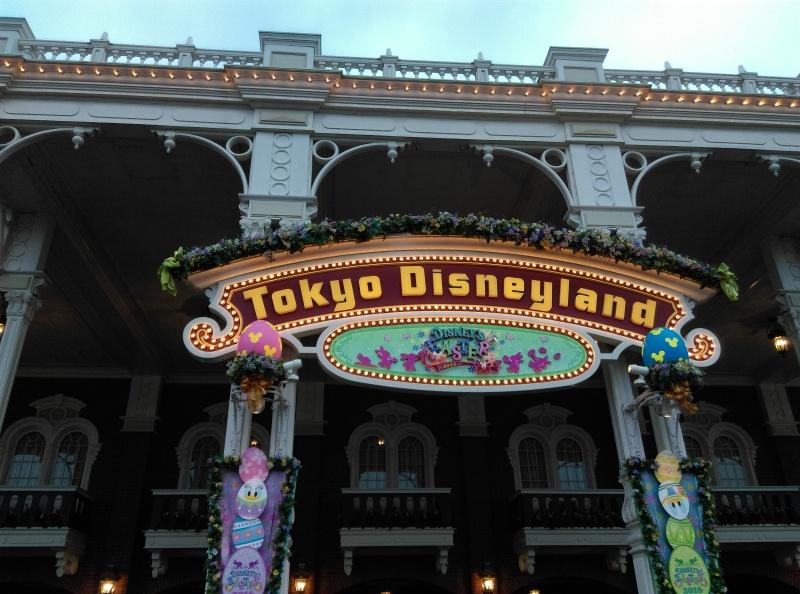 4,5 jours au coeur de la magie à Tokyo Disney Resort juin 2016 Imag0020