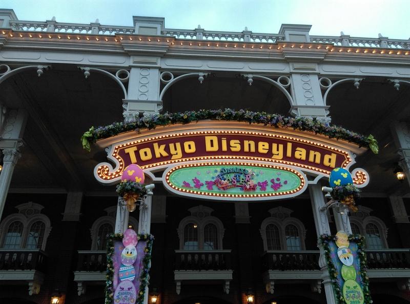4,5 jours au coeur de la magie à Tokyo Disney Resort juin 2016 Imag0022