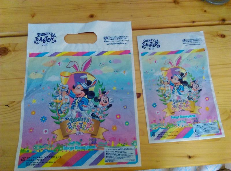 4,5 jours au coeur de la magie à Tokyo Disney Resort juin 2016 Imag1710