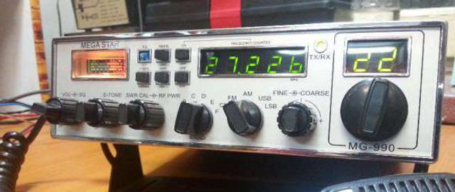 MegaStar MG-990 (Mobile) 91845310